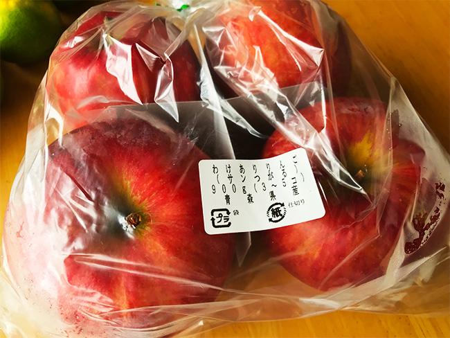 不揃い果物りんご