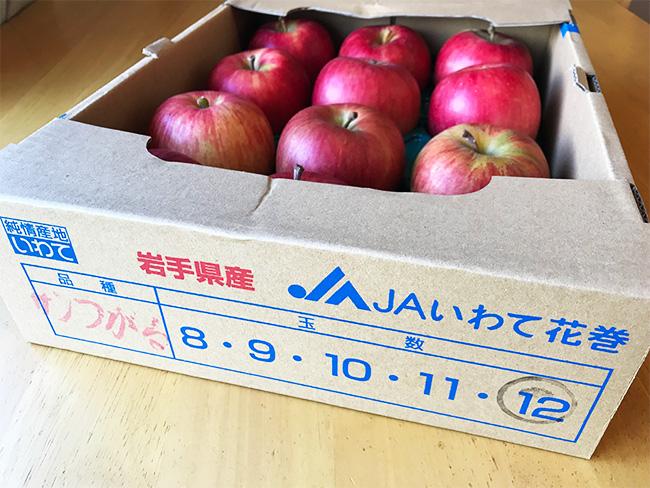 コープのわけありリンゴ箱
